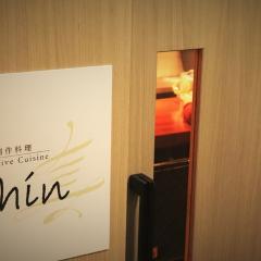 銀座 創作料理Shin