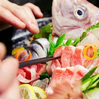 創作和食と完全個室 和蔵 名古屋栄店 こだわりの画像