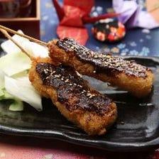 八丁赤味噌仕立ての味噌串カツ