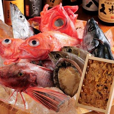 魚匠 銀平 道頓堀店 こだわりの画像