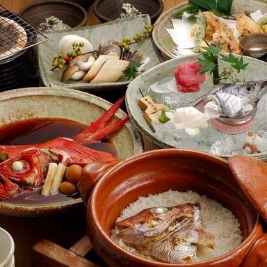 魚匠 銀平 道頓堀店 コースの画像