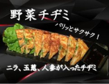 野菜チヂミ