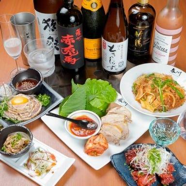 ジンギスカン・韓国料理 春川  こだわりの画像