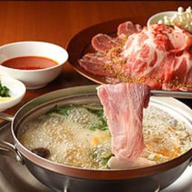 ジンギスカン・韓国料理 春川  コースの画像