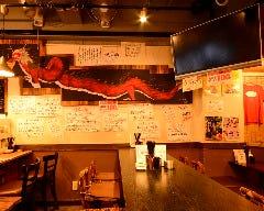 鮮魚居酒屋 あげ屋 高田馬場本店(戸山口店)