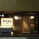 銀座コリドー外に佇む 繁盛店『板前寿司』