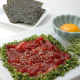 【NEW】秘伝のたれ まぐろユッケ Chopped Tuna Seasoned With Korean Sauce