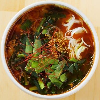 つけ蕎麦 辛流~sinRyu~  メニューの画像