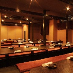 茨木市 個室居酒屋 宴海の幸 活き意気 茨木市駅前店