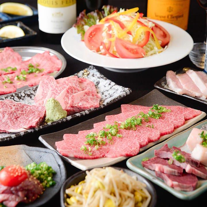 焼肉宴会コース3,500円より こだわりの黒毛和牛を堪能!
