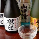 冷酒はミニボトルでご用意 『獺祭』あります