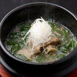 【自家製】テールスープ