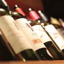 肉×ワインの抜群コンビネーション
