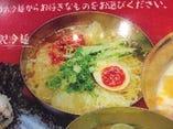 特製冷麺定食