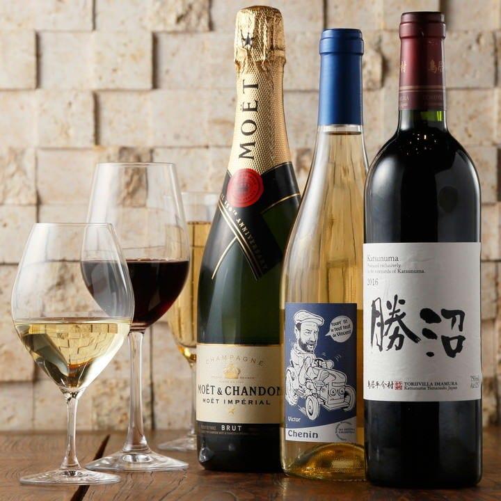 [シェフ厳選]自然派ワイン25種以上