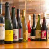 25種以上の自然派ワインをご用意