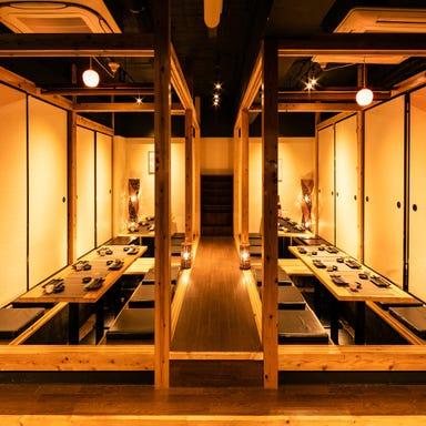 こだわり食べ放題の個室居酒屋 にくまる 新宿駅前店 店内の画像
