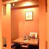 2F 半個室【~2名様×2】