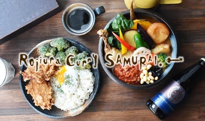 Rojiura Curry SAMURAI. 吉祥寺店