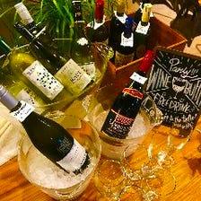 種類豊富なワインビュッフェ