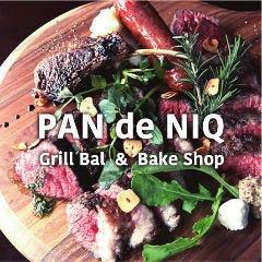 PAN de NIQ ~パンデニック~