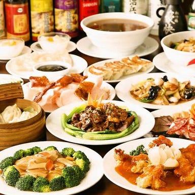 中華料理 龍騰  こだわりの画像