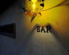 Bar slow