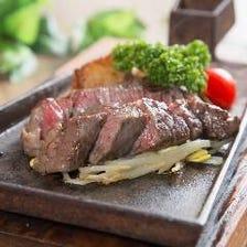 国産黒毛牛ランプステーキ