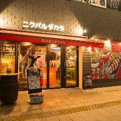 ニクバルダカラ 和歌山駅前店