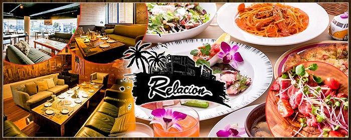 カリフォルニアダイナー RELACION 〜レラシオン〜 大和