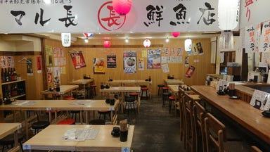 マル長 鮮魚店  店内の画像
