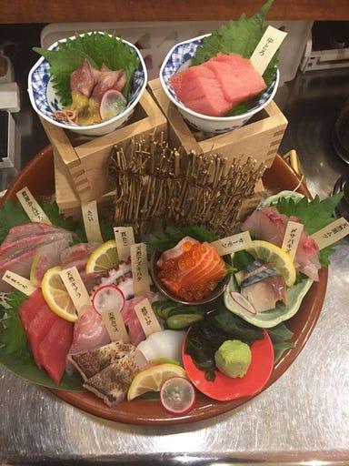 マル長 鮮魚店  メニューの画像