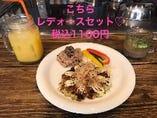 【お好み焼き】レディースセット