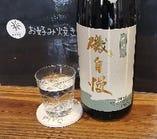 日本酒①(磯自慢)