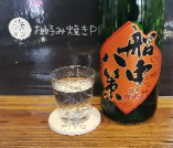 日本酒②(船中八策)