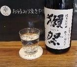 日本酒③(獺祭)