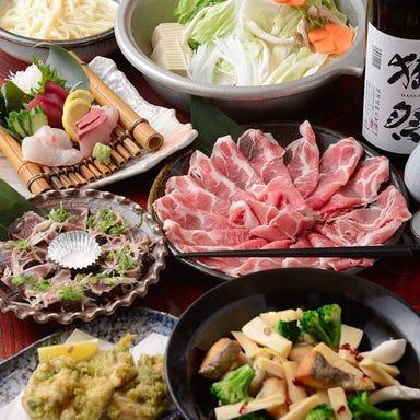 宴会・日本酒居酒屋 源樹や 石橋店 こだわりの画像