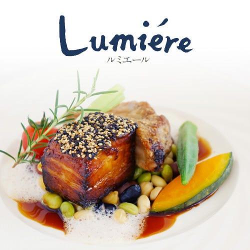 マロウドインターナショナル成田西洋レストラン ルミエール