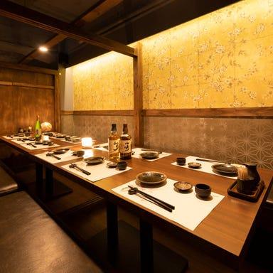 個室居酒屋 赤坂 十月  店内の画像