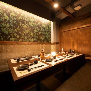個室居酒屋 赤坂 十月  メニューの画像