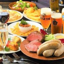 【肉フェスコース】2時間飲み放題付4,500円!クラフトビール飲み放題!名物2種の肉盛りプレート付!歓送迎会・懇親会に!