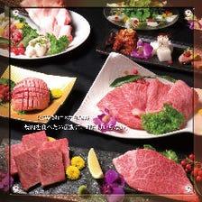 """""""4%の軌跡""""A5黒毛和牛4,000円~"""