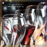 ソムリエセレクトワイン、赤・白それぞれ揃えてます!