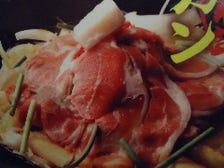 北海道名物 ジンギスカン鍋