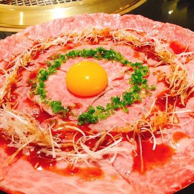 焼肉レストラン ロインズ 松山店 こだわりの画像