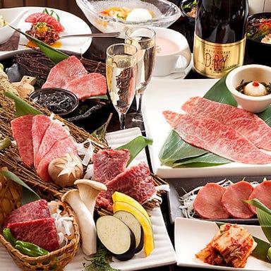 焼肉レストラン ロインズ 松山店 コースの画像