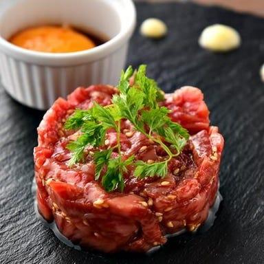 焼肉レストラン ロインズ 松山店 メニューの画像