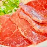 【赤身肉】上ロース 1,580円