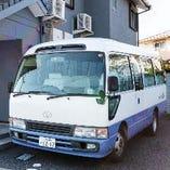 送迎バスによるサービスあり(※要相談)駐車場15台分完備