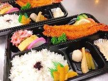 上質な田和のお料理を御自宅で。